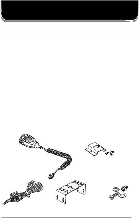 Kenwood TK-8180, TK-7180 User Manual