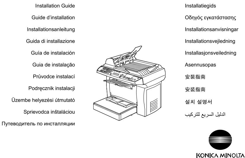 Konica Minolta PagePro 1390MF User Manual
