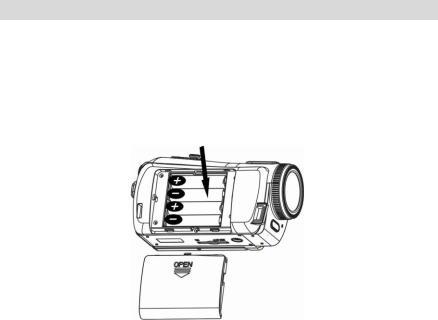 Vivitar DVR 810HD User Manual