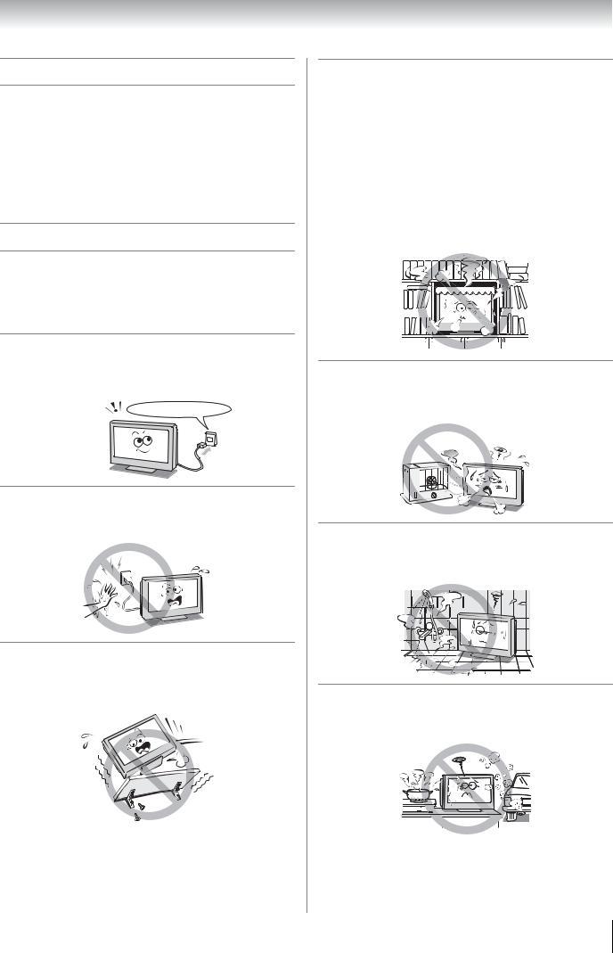 Toshiba 32WLT66A, 42WLT66A, 47WLT66A, 37WLT66A User Manual