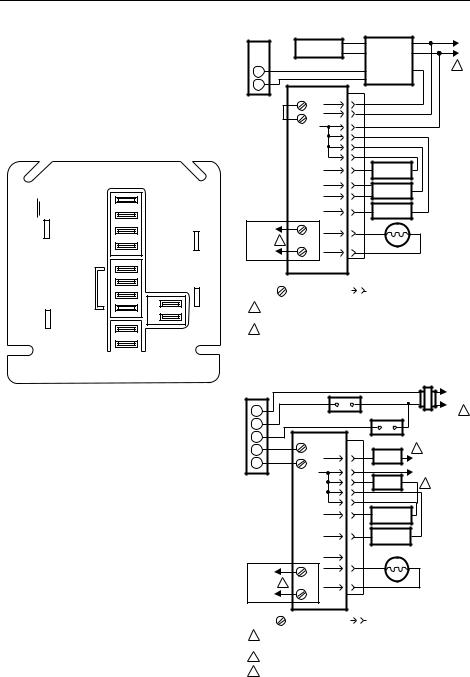 Honeywell R7184U, R7184B, R7184A, R7184P User Manual