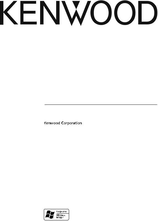 Kenwood Kdc Mp235 Wiring Diagram For Your Needs