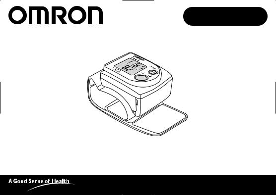 Omron HEM-640-E User Manual