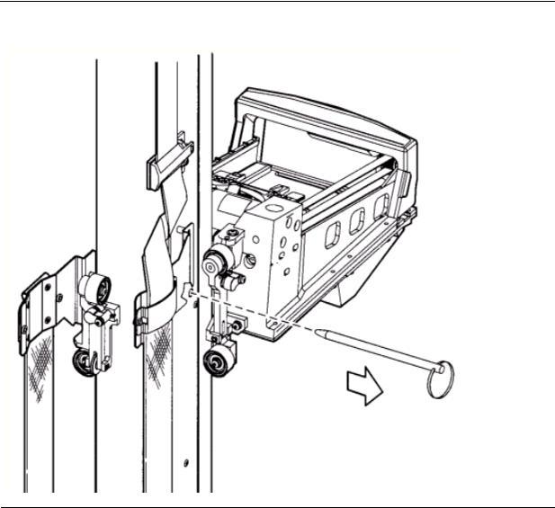 HP L700 (CTL700), NonStop G-Series User Manual
