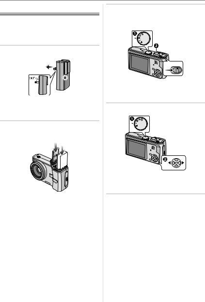 Panasonic Lumix DMC-TZ1, DMC-TZ1 User Manual
