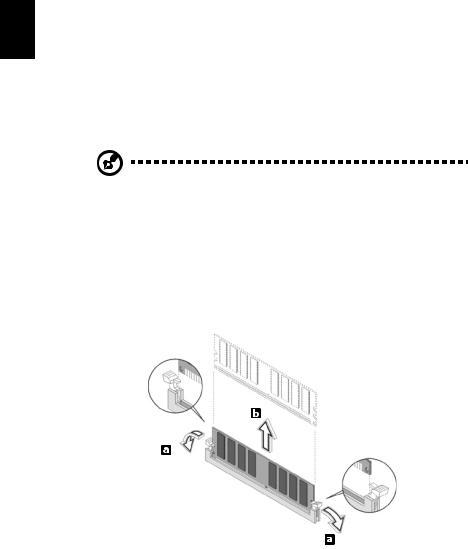 Acer VERITON S460, VERITON M460, VERITON L410, VERITON