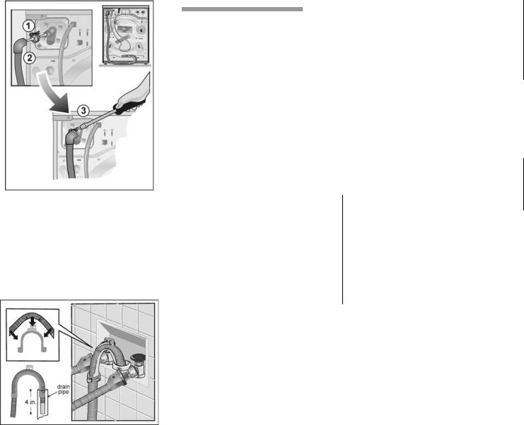 Bosch Nexxt 500 Plus Series User Manual