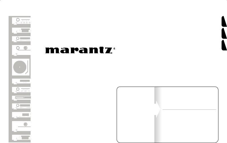 Marantz SR5011 User Manual