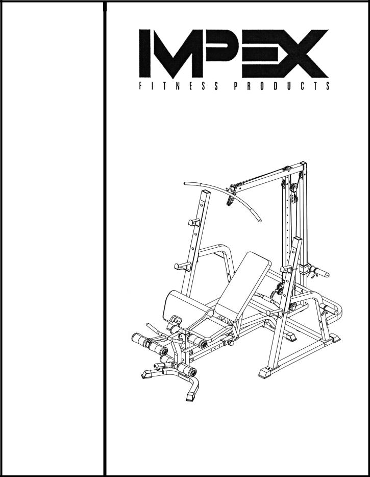 Impex AX-PWR7 User Manual
