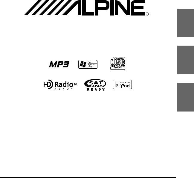 Alpine CDA-9856 User Manual