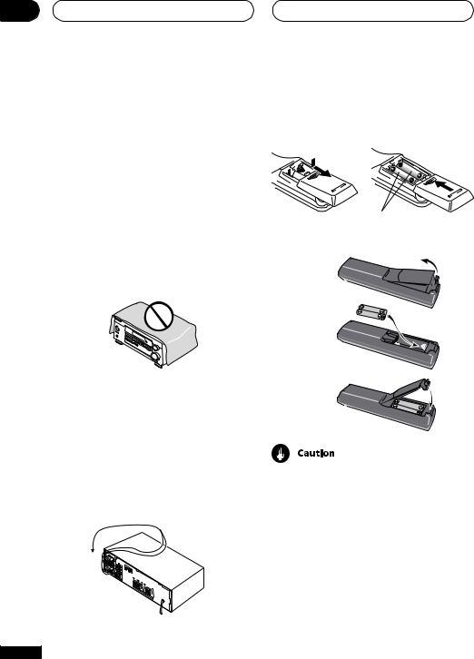 Pioneer VSX-D512, vsx-d412 User Manual 2
