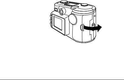 Polaroid PDC 2300Z, PhotoMax PDC 2300 Z User Manual