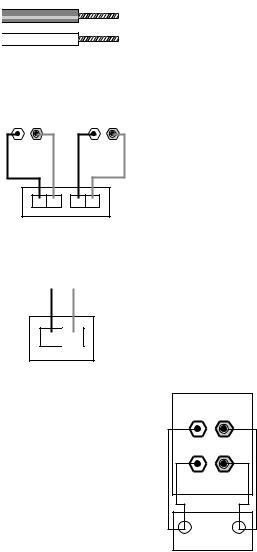 JBL E90, EC35, E100, E60, E50, E80 User Manual