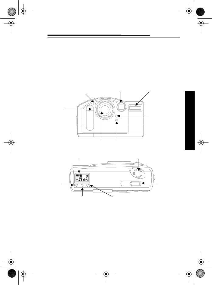 Kodak DC200 Plus, DC210 Plus Zoom User Guide