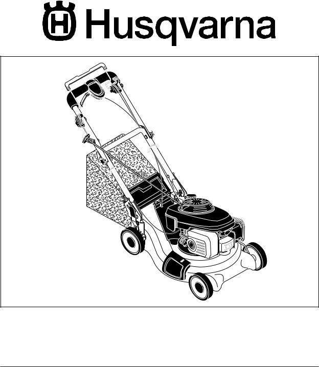 Husqvarna 5521BBC User Manual
