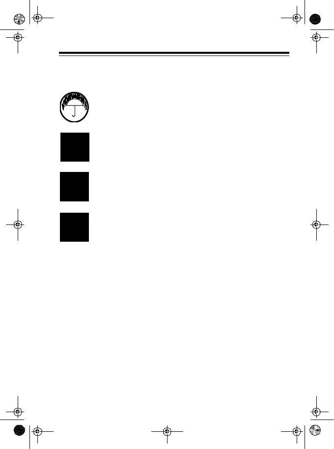 Radio Shack TRC-501 User Manual