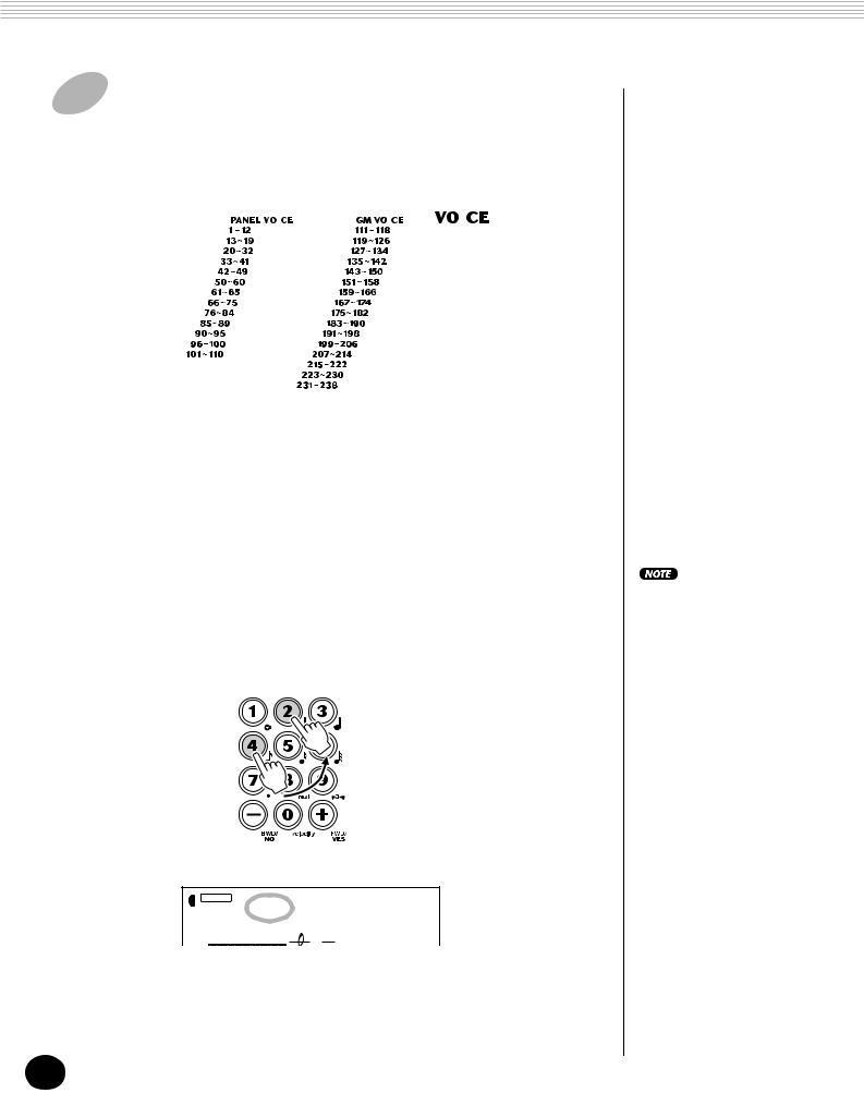 Yamaha PSR-270 User Manual