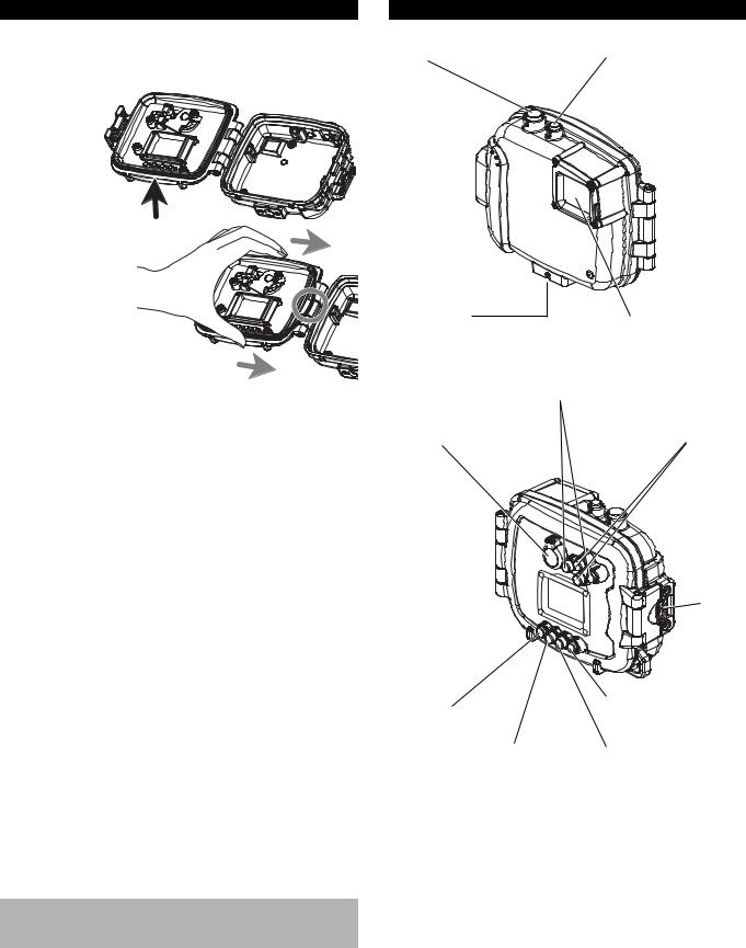 Konica Minolta MARINE CASE MC-DG100 User Manual