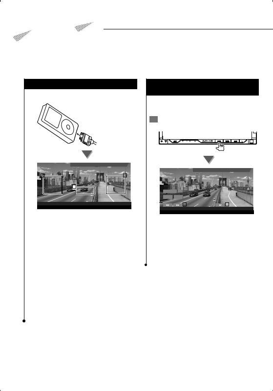KENWOOD DNX7120, DDX712, DDX7032 User Manual