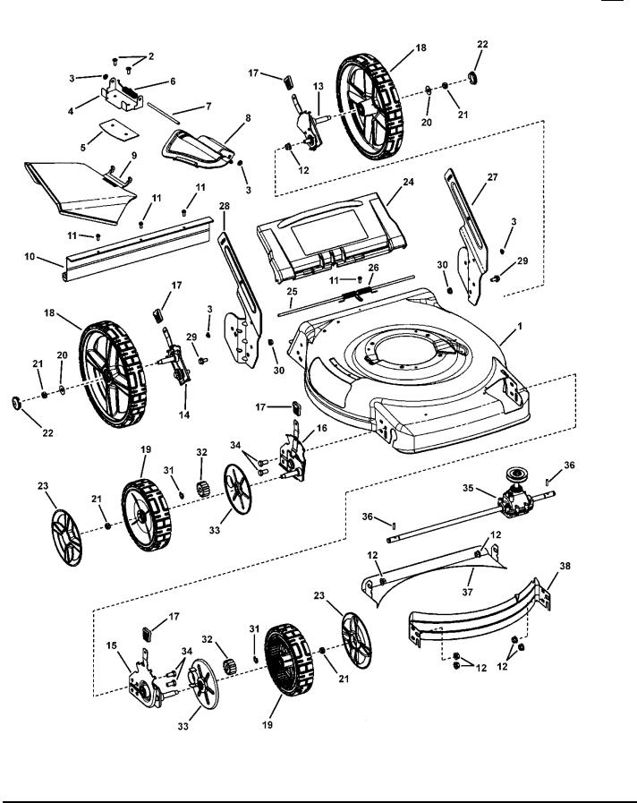 Briggs & Stratton NSPV22675HW, SPV22675HW User Manual