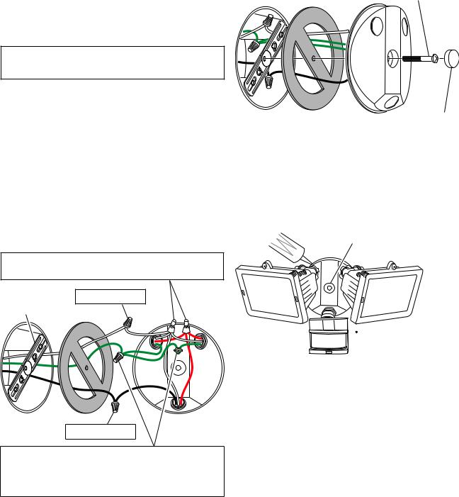 Heath Zenith SL-5512 User Manual