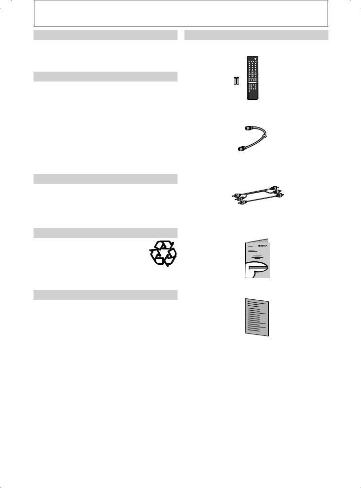FUNAI ZV457MG9 User Manual