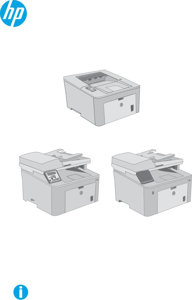 Hp Laserjet P1102 Service Manual : laserjet, p1102, service, manual, LaserJet, M227,, Troubleshooting, Manual, Repair