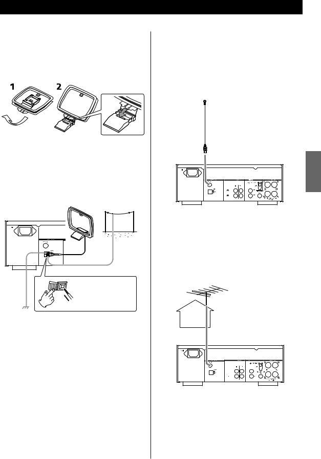 Teac CR-H500 User Manual