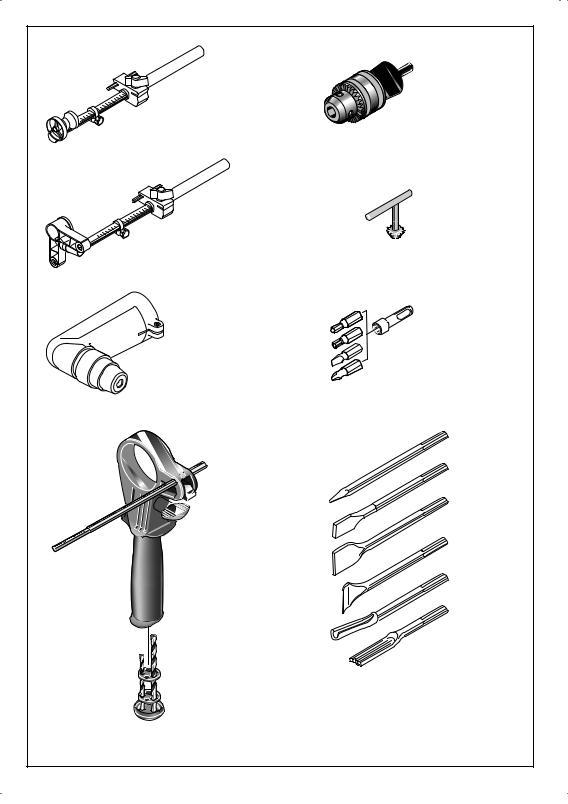 Bosch PBH 2000 SRE, PBH 2000 RE User Manual
