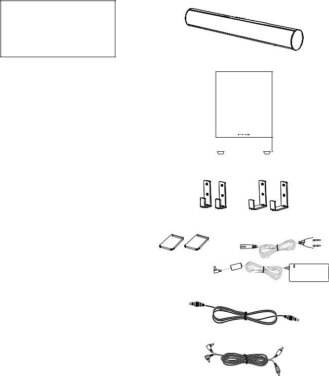 Harman-Kardon SB 16 User Manual