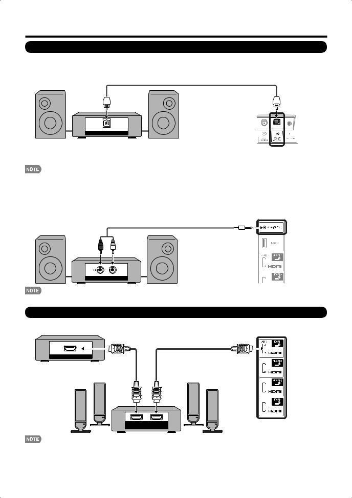 Sharp AQUOS LC-60LE832U, AQUOS LC-46LE832U, AQUOS LC