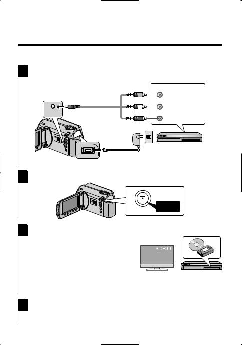 JVC Everio GZ-MG750U, Everio 1109MNH-SW-VMUC User Manual