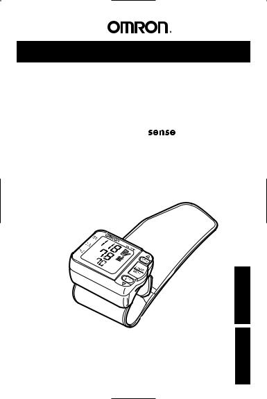 Omron HEM-609 User Manual