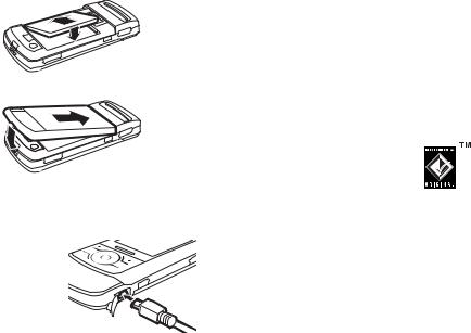 Motorola HELLOMOTO Z6 User Manual