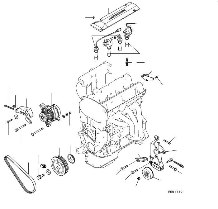 Mitsubishi 4G9 User Manual