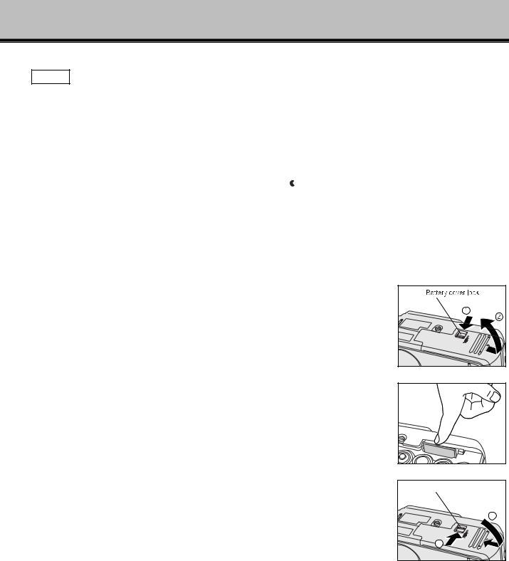 TOSHIBA PDR-3300 User Manual