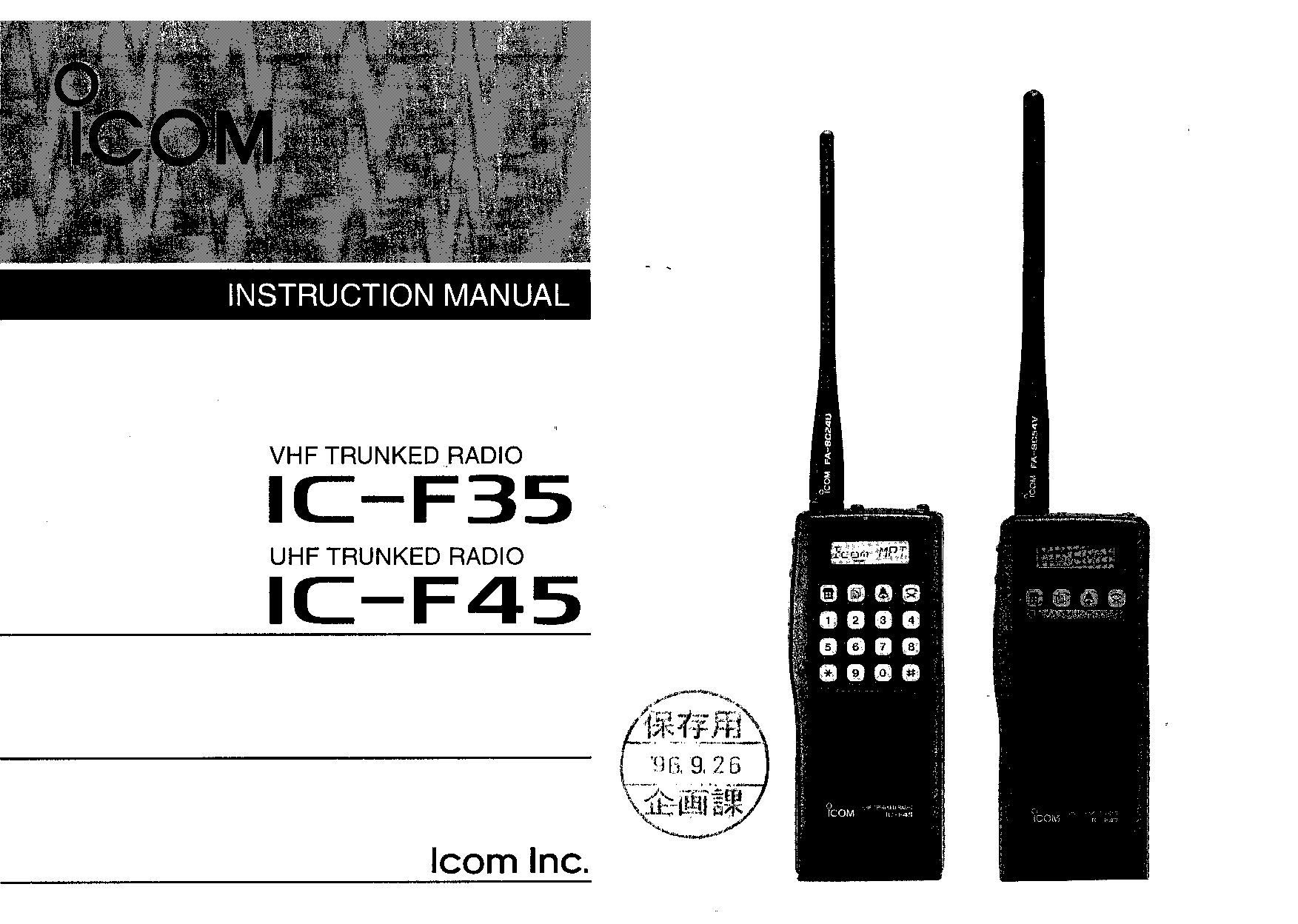 Icom IC-F35, IC-F45 User Manual