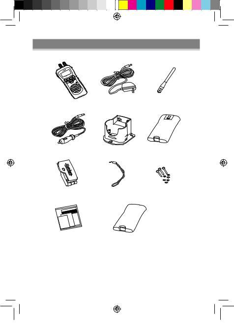 Uniden ATLANTIS 250 User Manual