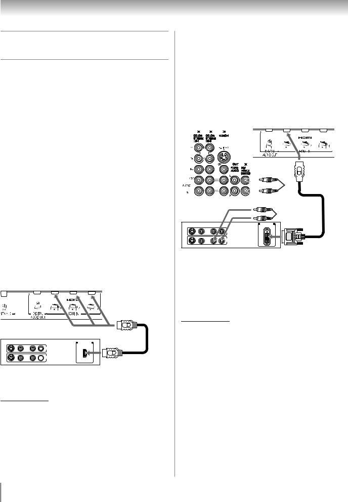 Toshiba REGZA 26LV67, REGZA 32LV67U, REGZA 32LV67 User