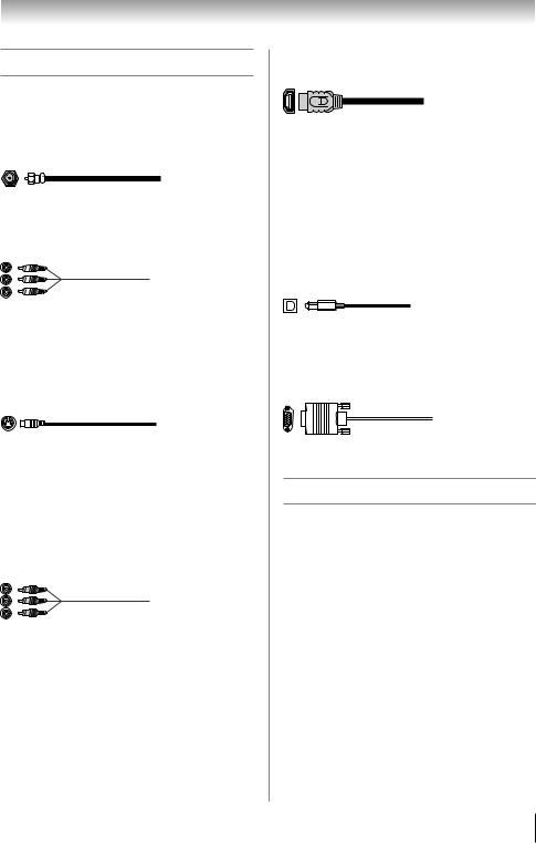 Toshiba 32AV52RZ, 26AV502RY, 26AV502RZ, 26AV52RZ