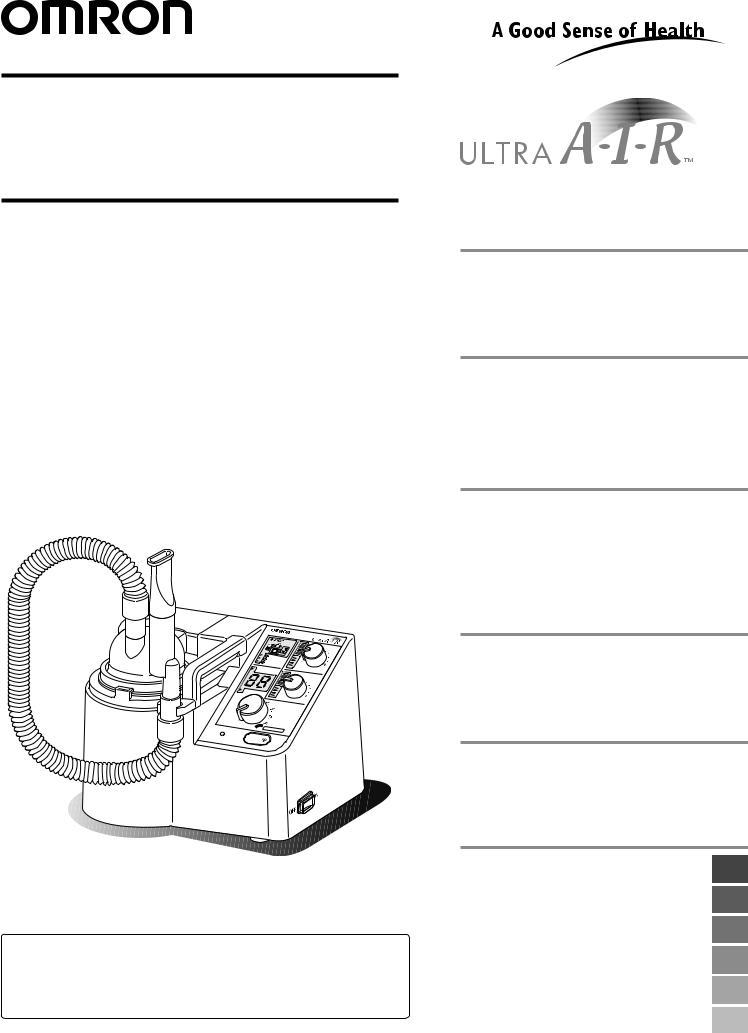 Omron NE-U17 User Manual