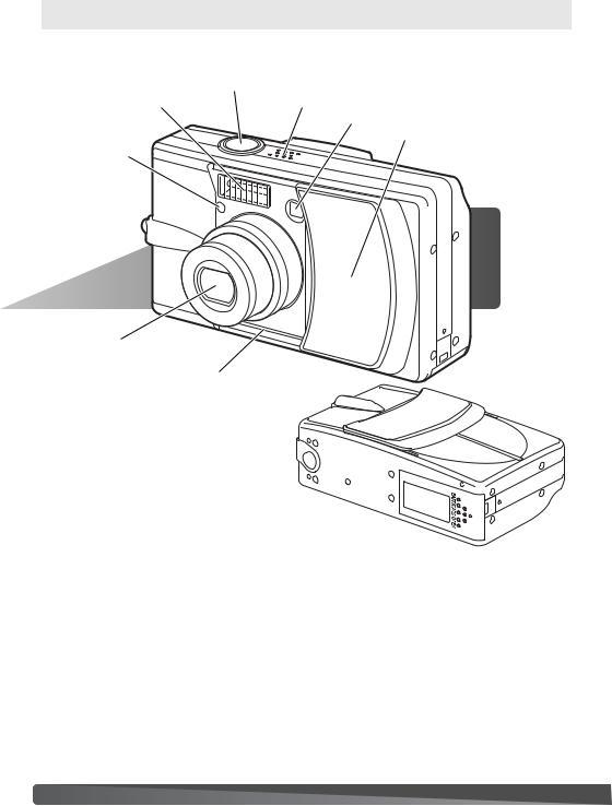 Konica Minolta G600, DiMAGE G600, Dimage G600 User Manual