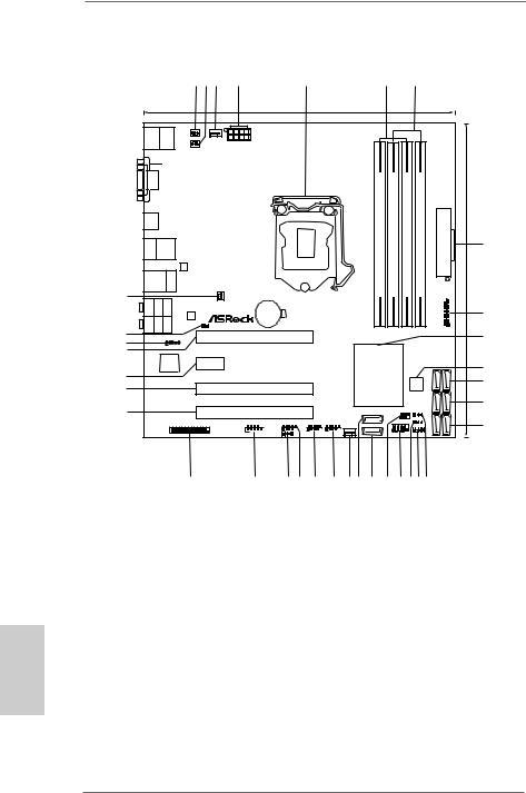 ASRock H77 Pro4-M User Manual