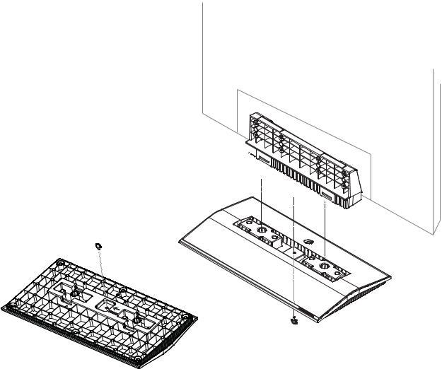 Vizio E550VL, E420VL User Manual 2
