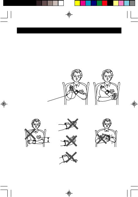 Omron R5 User Manual