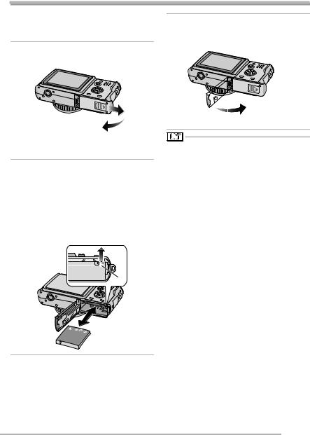 Leica D-Lux 2 User Manual