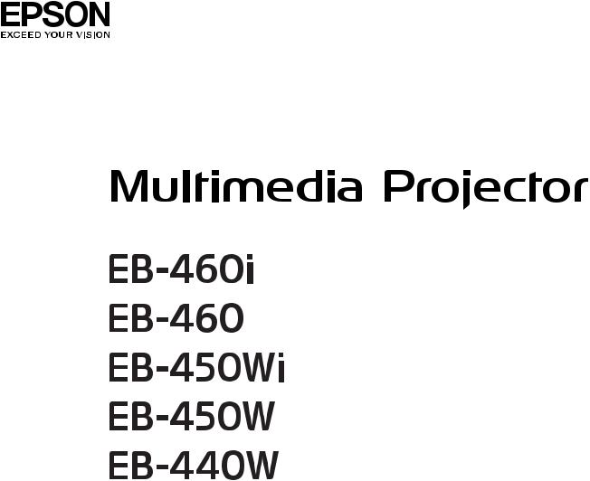 Epson EB 450Wi, EB-440W, EB-460, EB-450W, EB-460I User Manual