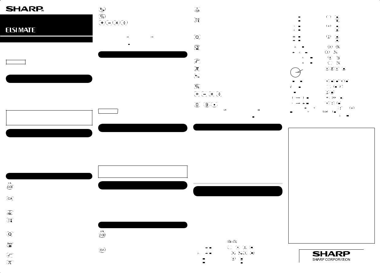 Sharp Elsimate EL-S25 User Manual