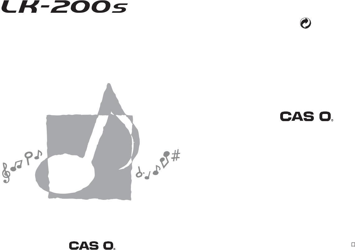 Casio LK-200S (Arabic) Owner's Manual