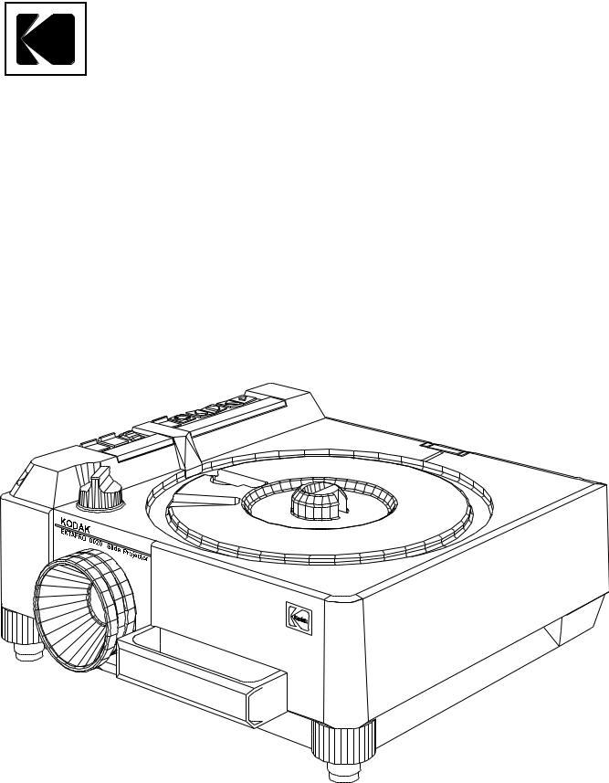 Kodak 7020, 5020, 9020, 4020, Ektapro Slide Projector 4020